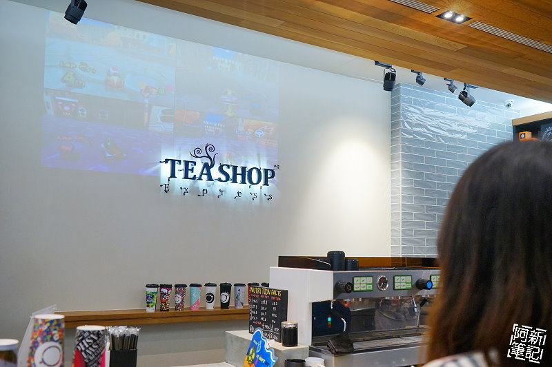 TEA SHOP EXPRESS-24
