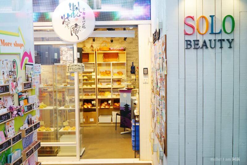 SOLO廣場-40