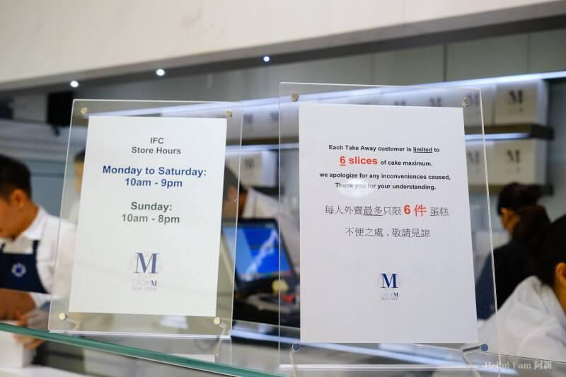 香港lady m-4
