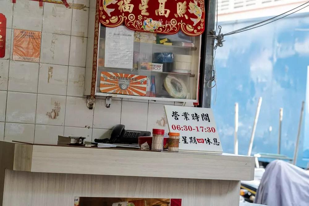 佐敦炮台街港式美食的百寶小食