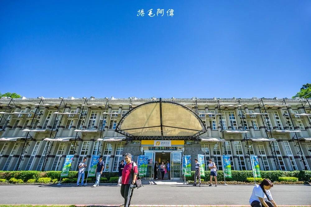 花蓮旅遊,瑞穗景點,花蓮景點,花東縱谷遊客中心