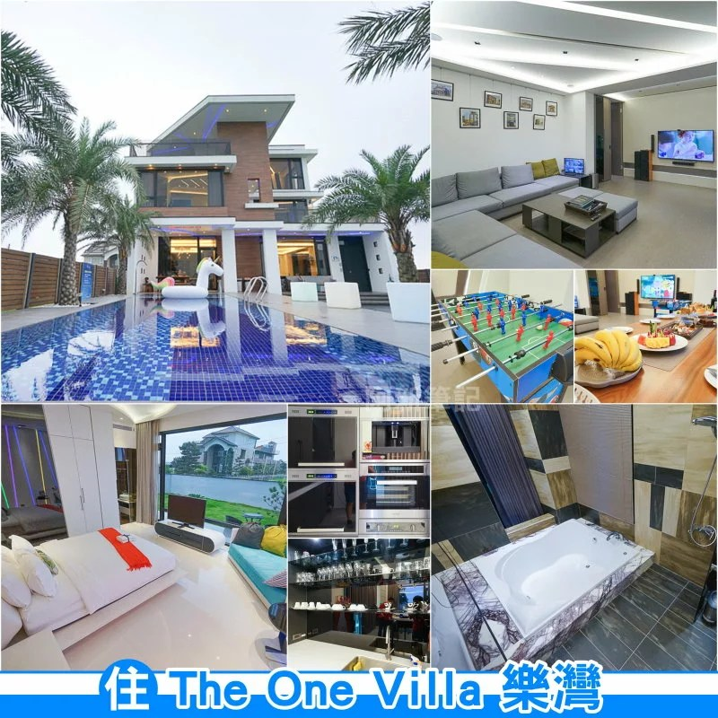 The One Villa 樂灣民宿-01