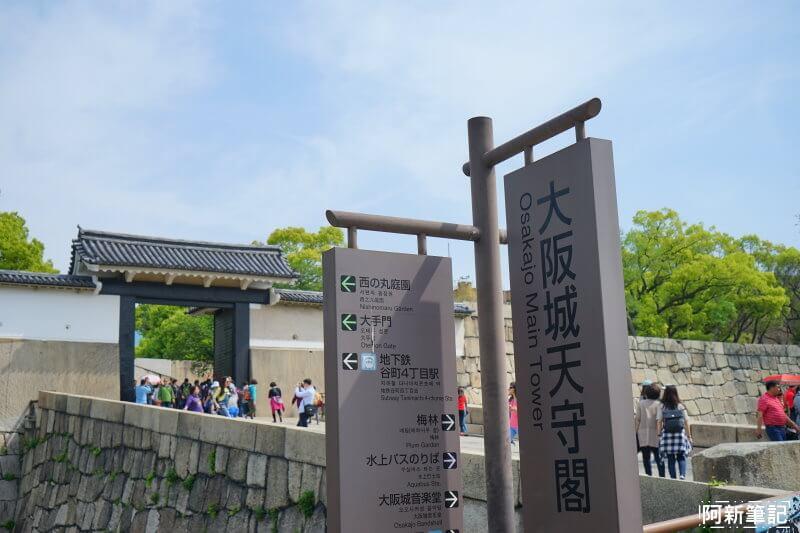 大阪城天守閣-28