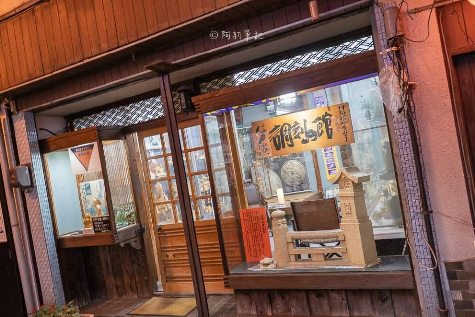 三朝溫泉街,鳥取溫泉街,鳥取旅遊,鳥取景點,鳥取自由行,日本旅遊,日本自由行