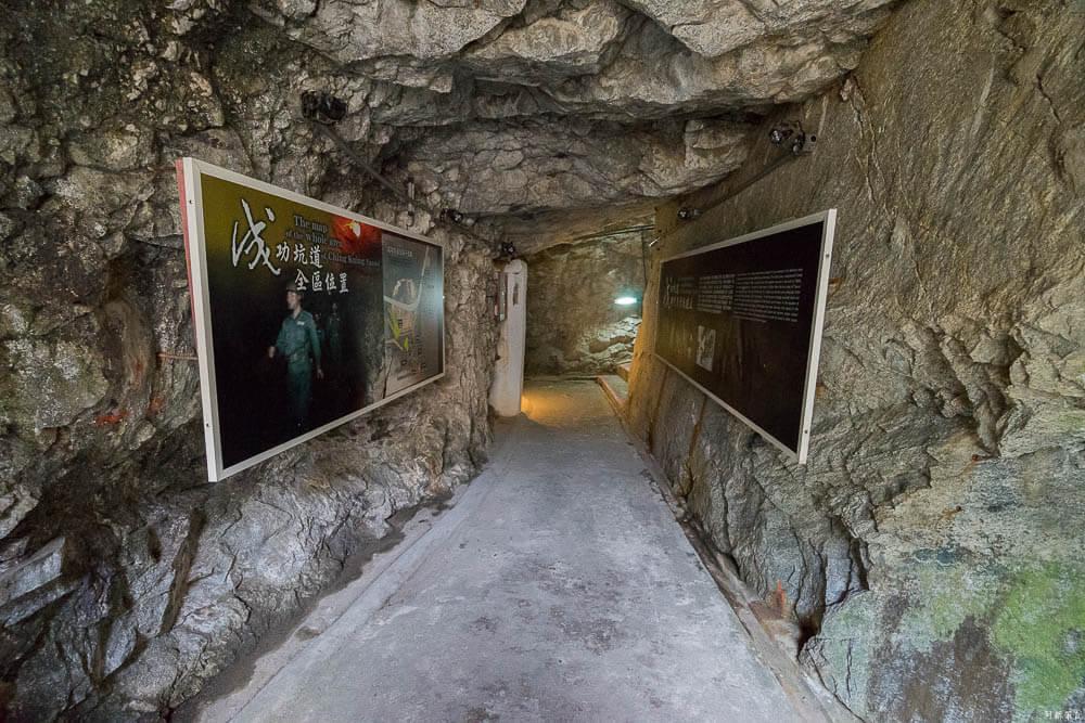 成功海防隧道-07