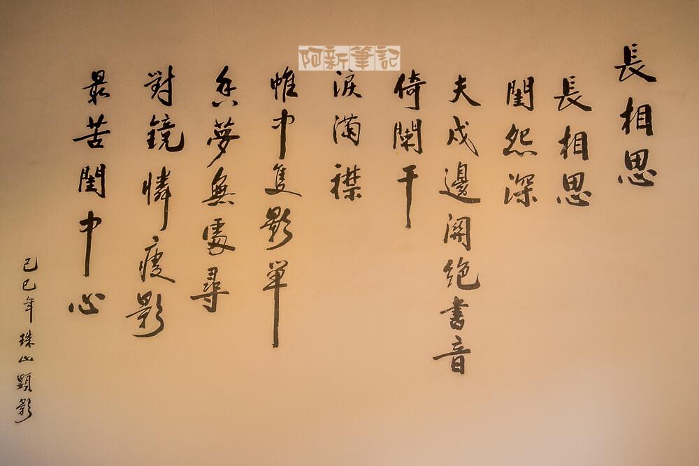 金水國小,金門金水國小,金門旅遊景點,金門-14