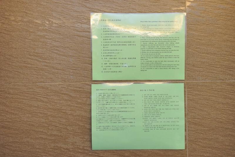 香亭溫泉渡假湯屋民宿-30