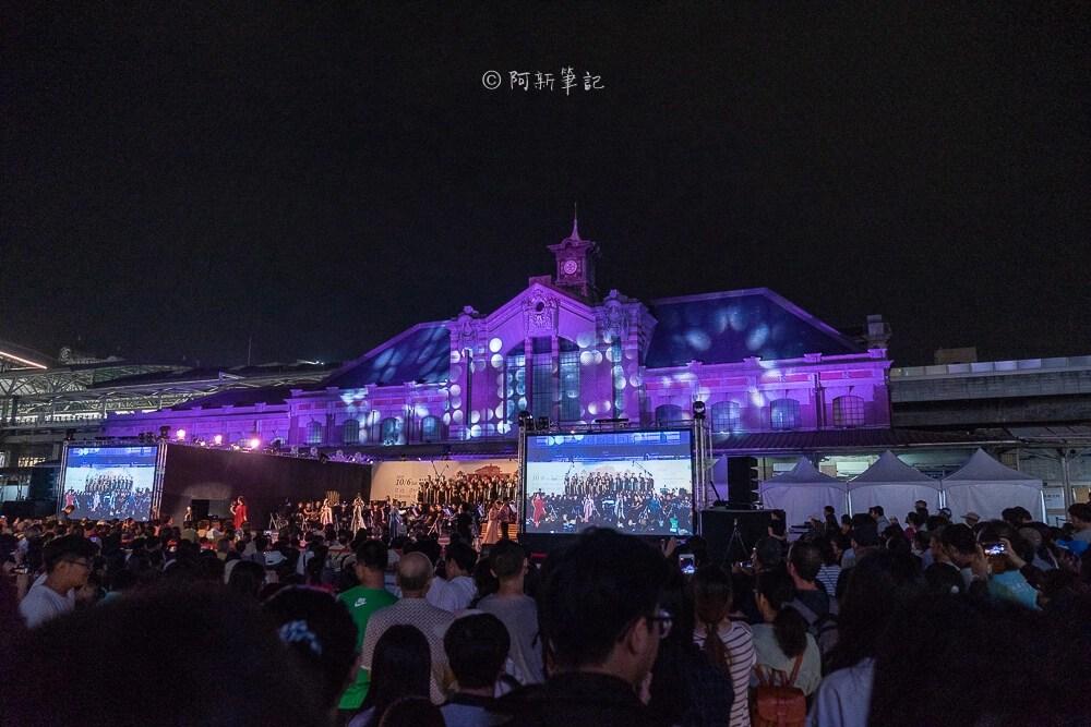 2018鐵道花開站前廣場音樂會,2018鐵道花開