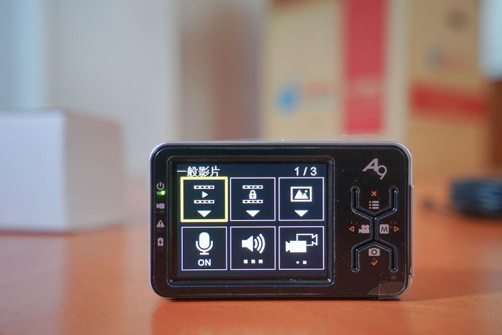 大通行車紀錄器A9-24
