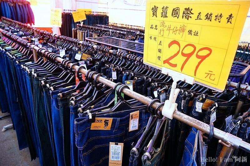 台中北屯區特賣會-87