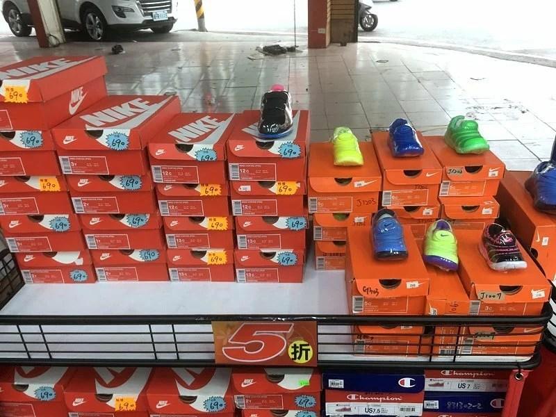 台中鞋特賣會-320