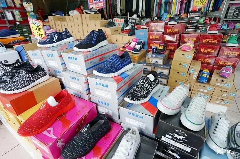 台中鞋特賣會-18