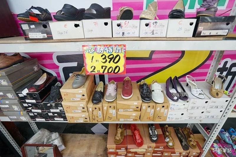 台中鞋特賣會-30