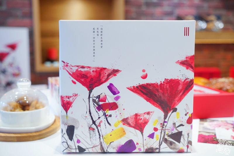 冊子油飯-13