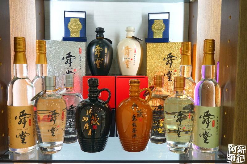 舜堂酒業品酒會-28
