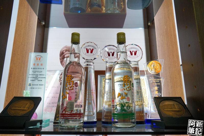 舜堂酒業品酒會-29