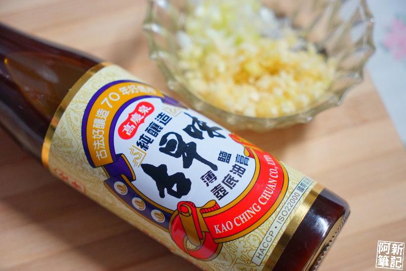高慶泉古早味醬油-16