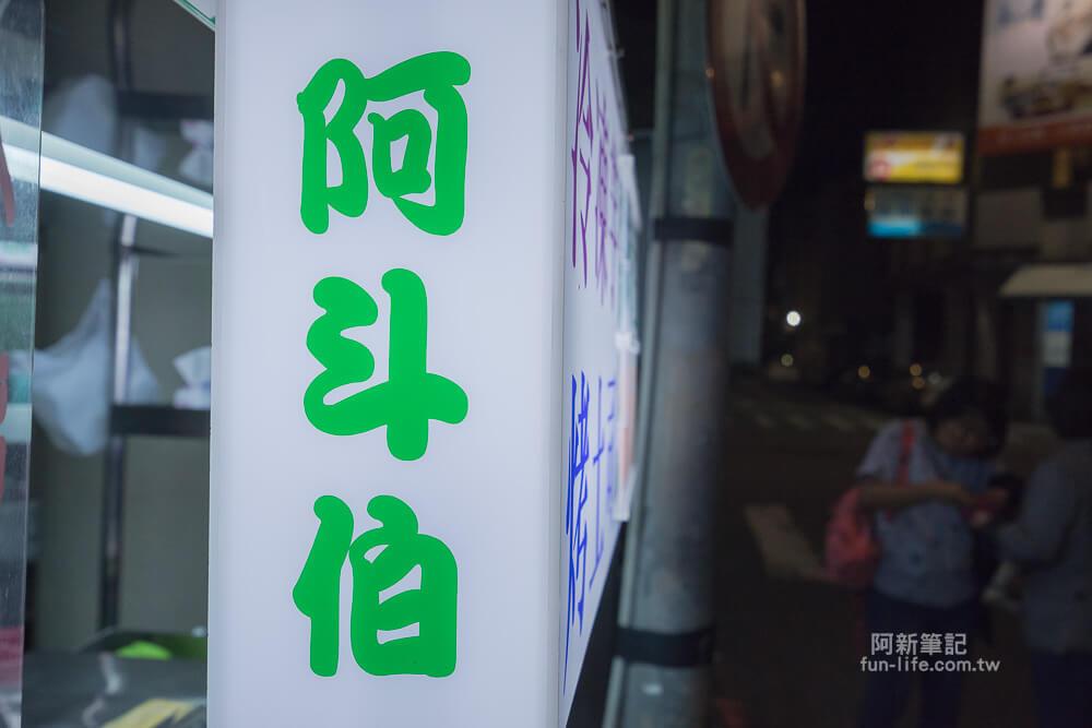 阿斗伯冷凍芋-04