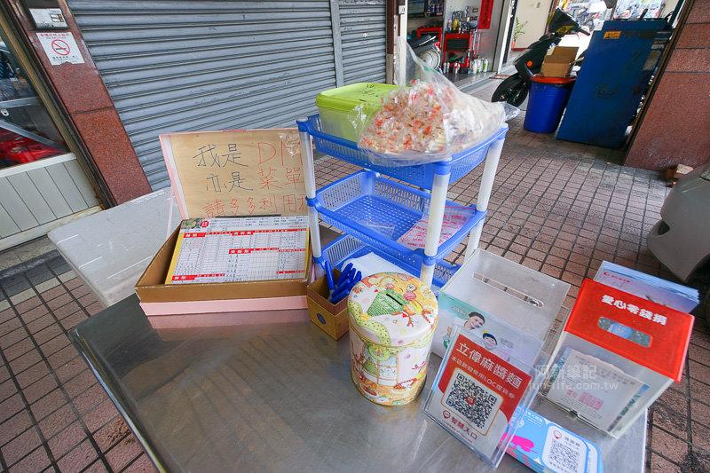 立偉麻醬館麵食-04
