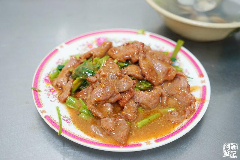 中華夜市老牌沙茶牛肉-04