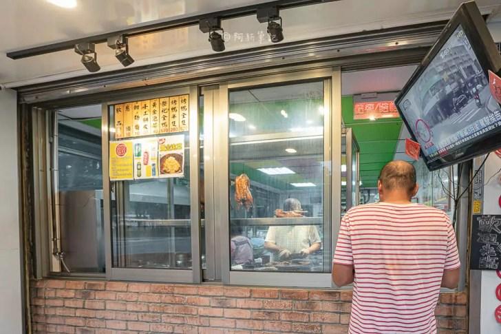DSC03704 - 香福記烤鴨│隱藏東光園道旁烤鴨,店鋪變的新穎讓我有點耳目一新