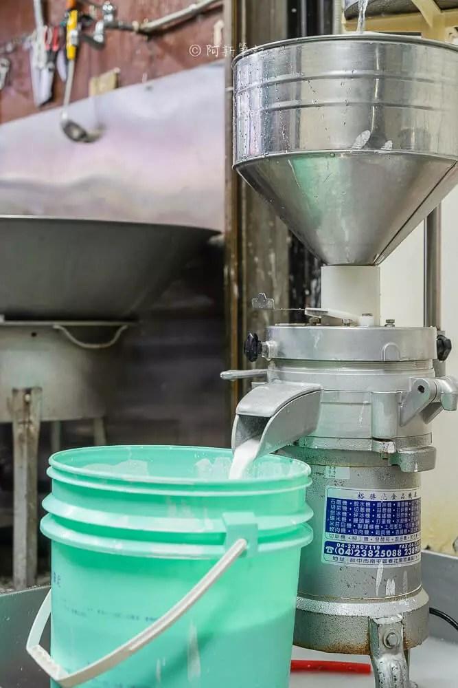 DSC07288 - 熱血採訪 客家琴米食 用傳統客家美食創業,每天現做的好滋味,值得專程一訪!