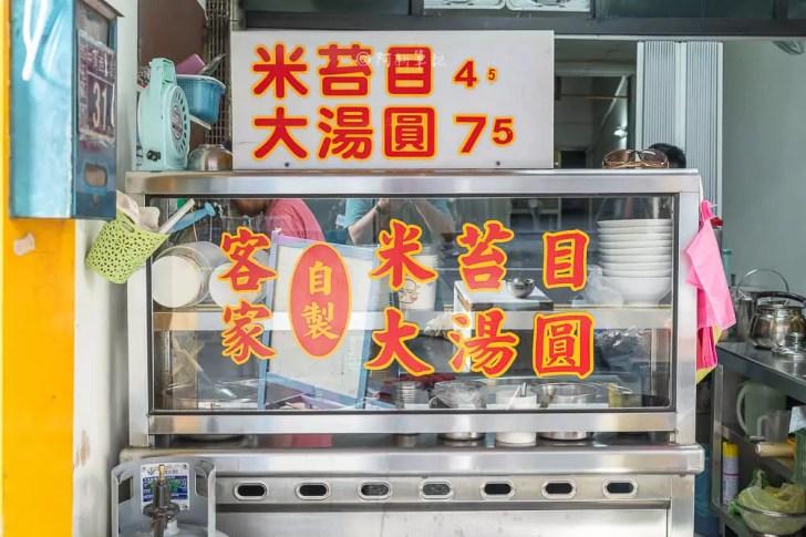 DSC07367 - 熱血採訪|客家琴米食|用傳統客家美食創業,每天現做的好滋味,值得專程一訪!