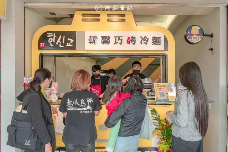 DSC09925 - 熱血採訪│全台第一間韓式烤冷麵在台中!逢甲熱門排隊美食!