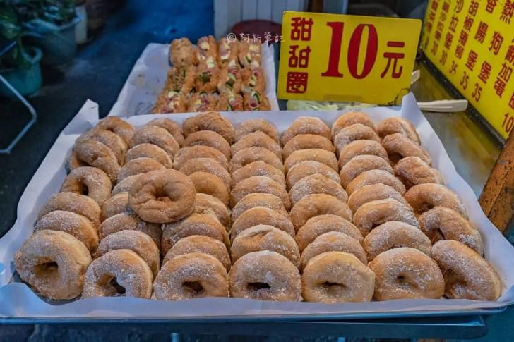 DSC04079 - 妙妙甜甜圈|台中火車站隱藏銅板美食,多種酥炸沙拉堡,還有必吃甜甜圈!