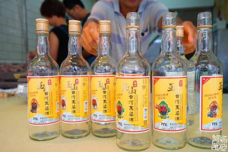 田家特製高梁酒香腸行-14