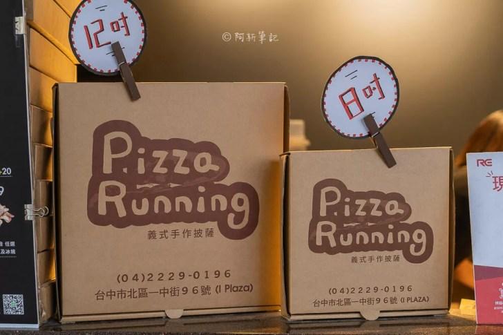 DSC05506 - pizza running 一中街美食推薦,用料實在又好吃,8吋個人獨享超爽,重點價格相當平價!