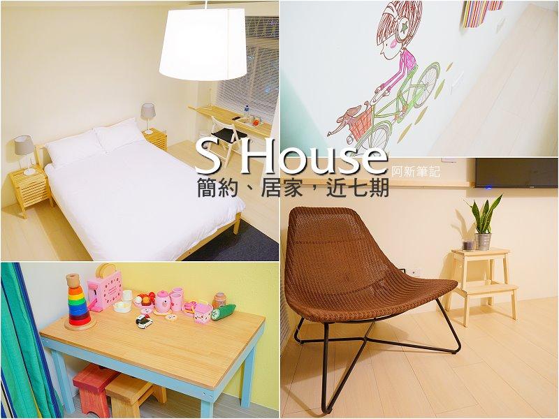 shouse-43