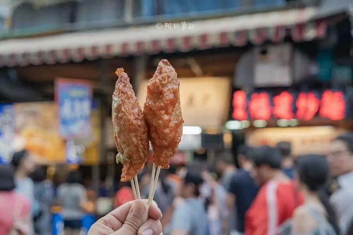 DSC05483 - 萬華丁香旗魚串|一中街銅板美食推薦,現點現做的鮮甜Q彈好滋味。