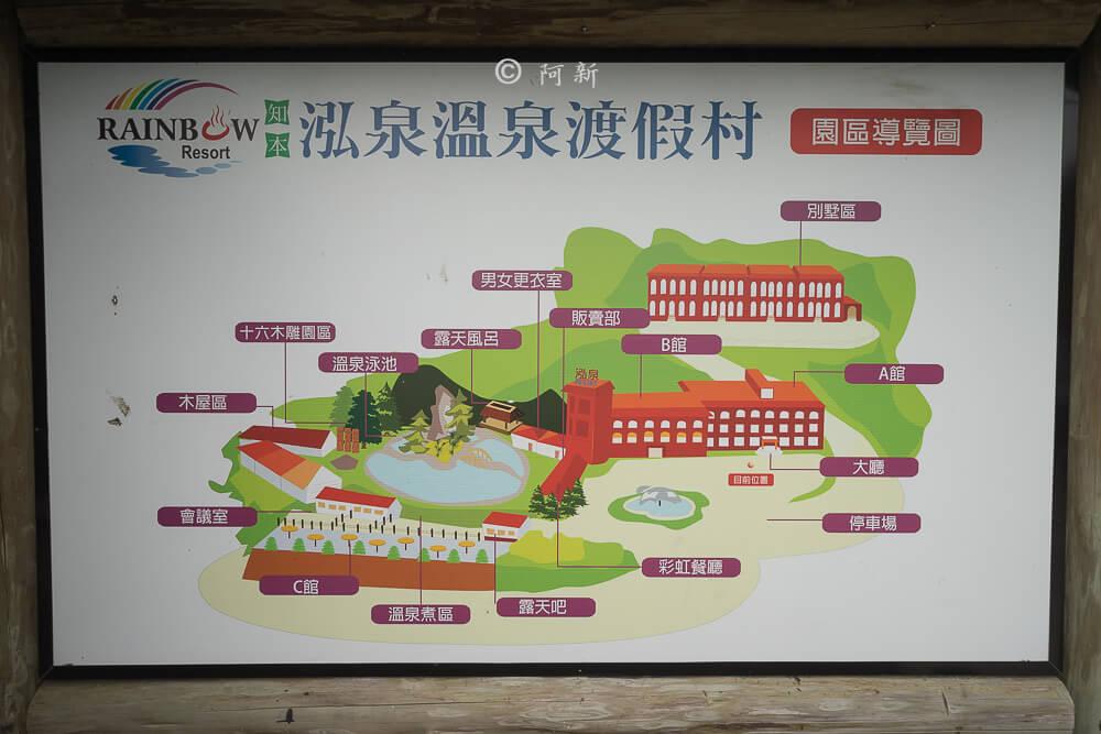 台東知本泓泉溫泉渡假村-05