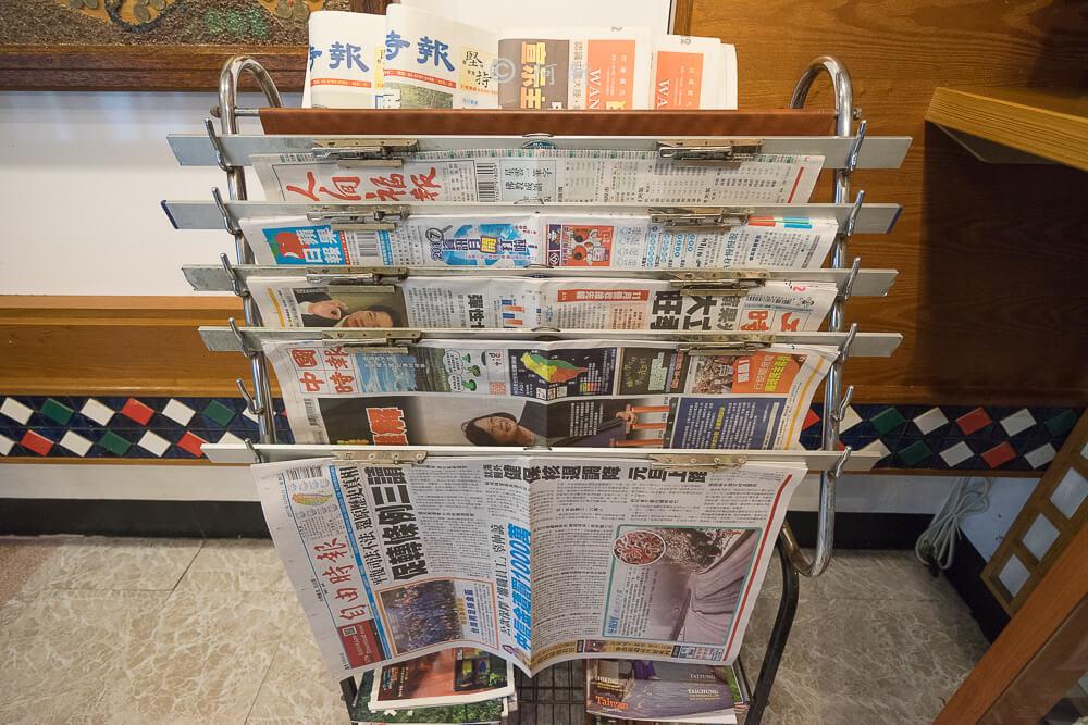 台東知本泓泉溫泉渡假村-10