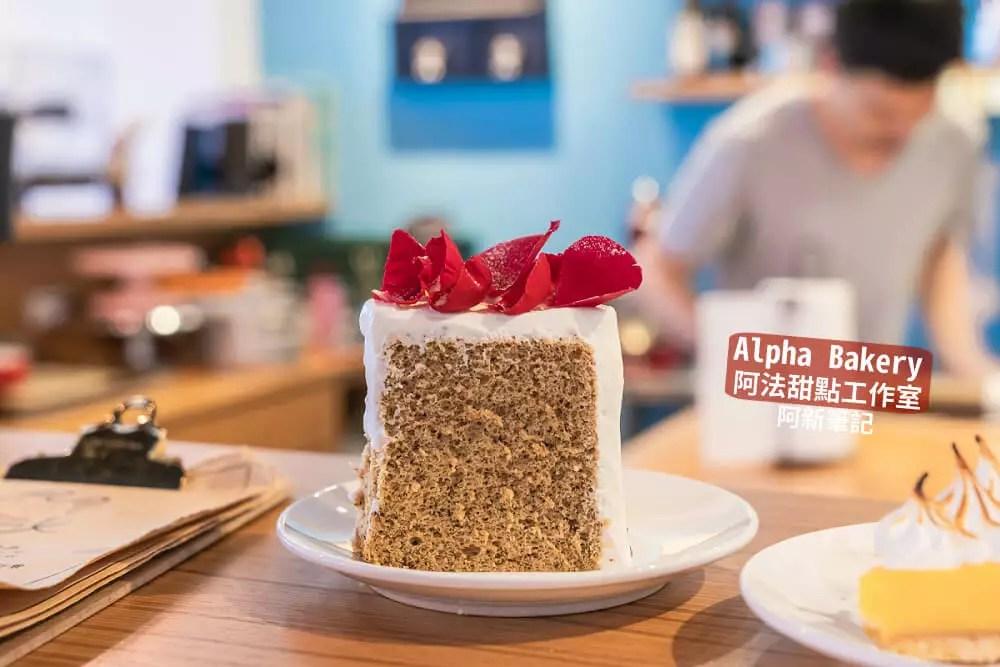 alpha bakery,alpha,豐原alpha,豐原甜點,台中甜點店,豐原寵物甜點,台中寵物甜點
