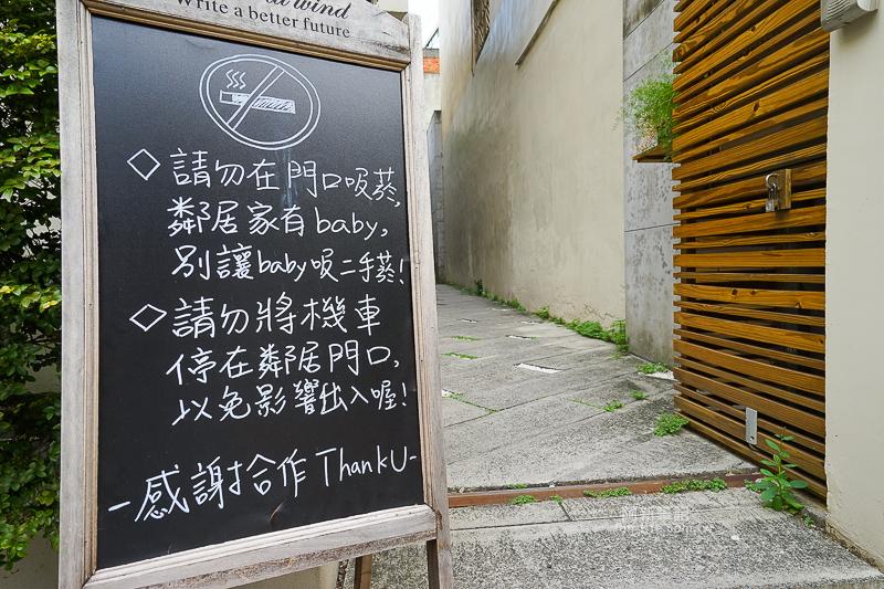 發酵fermento-04