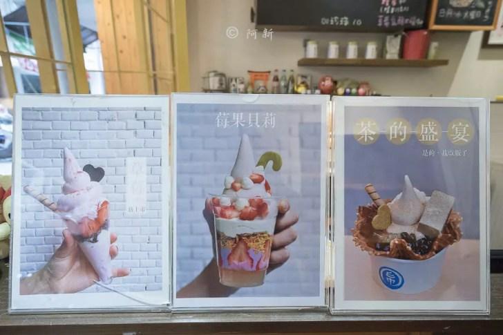 DSC02922 - 金帛霜淇淋專賣店|台中日式文青霜淇淋IG熱門打卡點,就在一中街/中友百貨巷弄內。