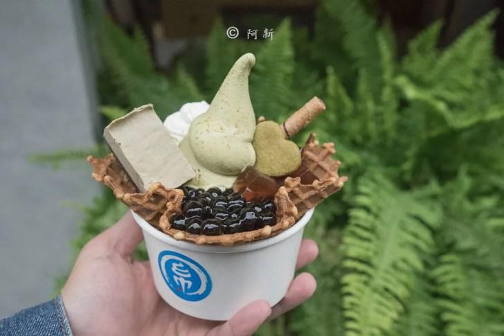 DSC02976 - 金帛霜淇淋專賣店|台中日式文青霜淇淋IG熱門打卡點,就在一中街/中友百貨巷弄內。