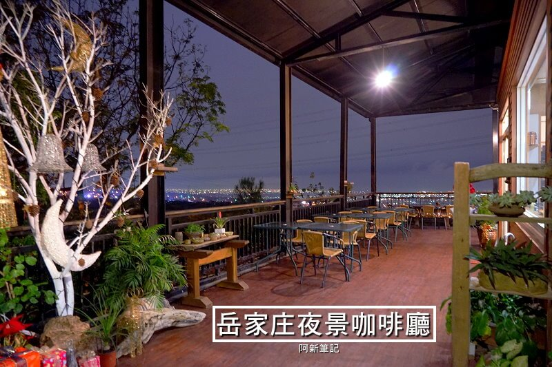 岳家庄夜景咖啡廳-26