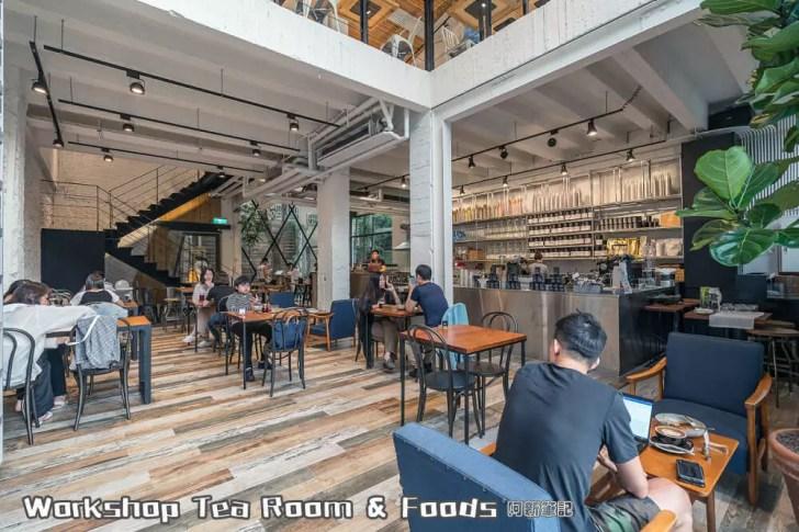 workshoptc - Workshop Tea Room & Foods|台中超好拍歐洲茶罐打卡牆,建築黑色質感必拍,店家全天候供餐!
