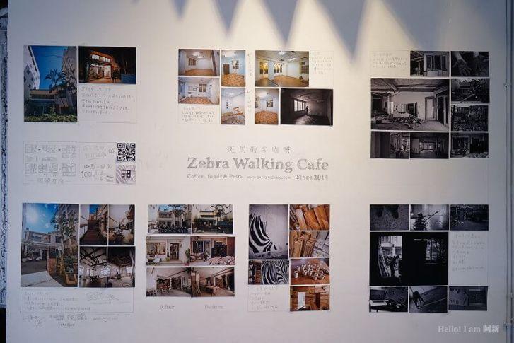 DSC05657 - 斑馬散步咖啡|國美館咖啡館推薦,氣氛棒、餐點佳,值得讓人回訪的一家!(暫停營業)