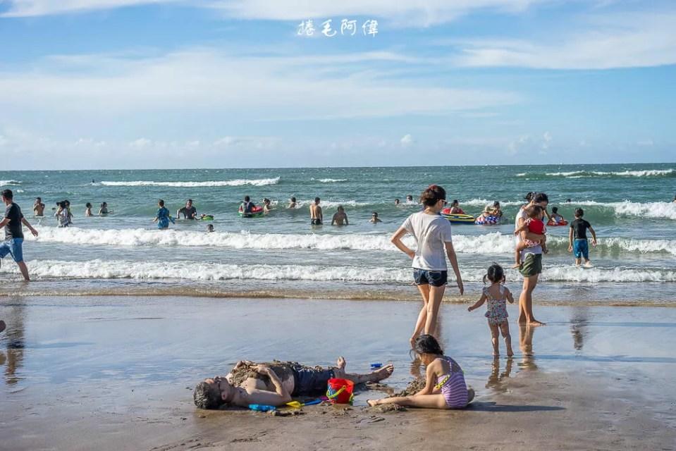 2019新北景點,Q毛阿偉,北部一日遊,台北 海灘,台北海水浴場,新北一日遊,新北旅遊,新北景點,白沙灣,親子旅遊