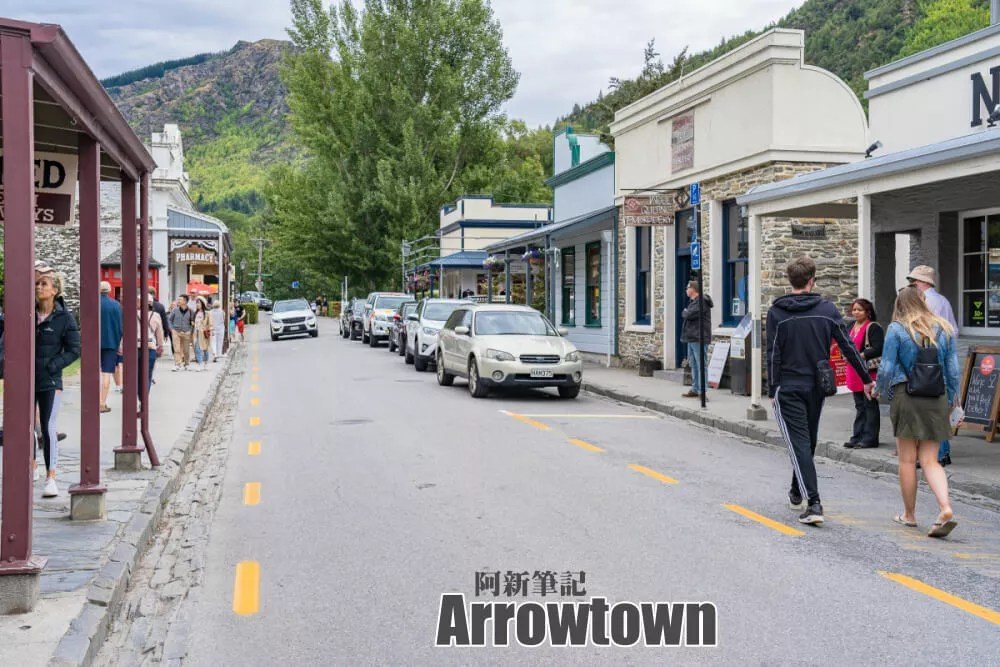 箭鎮,Arrowtown