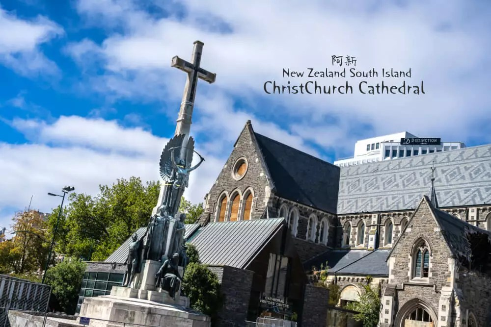 christchurch cathedral,基督堂座堂,紐西蘭基督堂座堂,基督城基督堂座堂,基督城大教堂,紐西蘭自由行,基督城景點