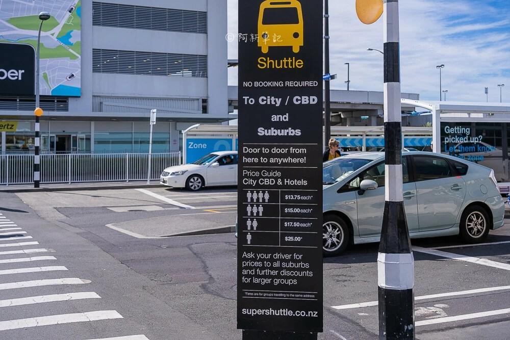 Super Shuttle,super shuttle評價,super shuttle紐西蘭,奧克蘭super shuttle,super shuttle小費,紐西蘭自由行,紐西蘭旅遊