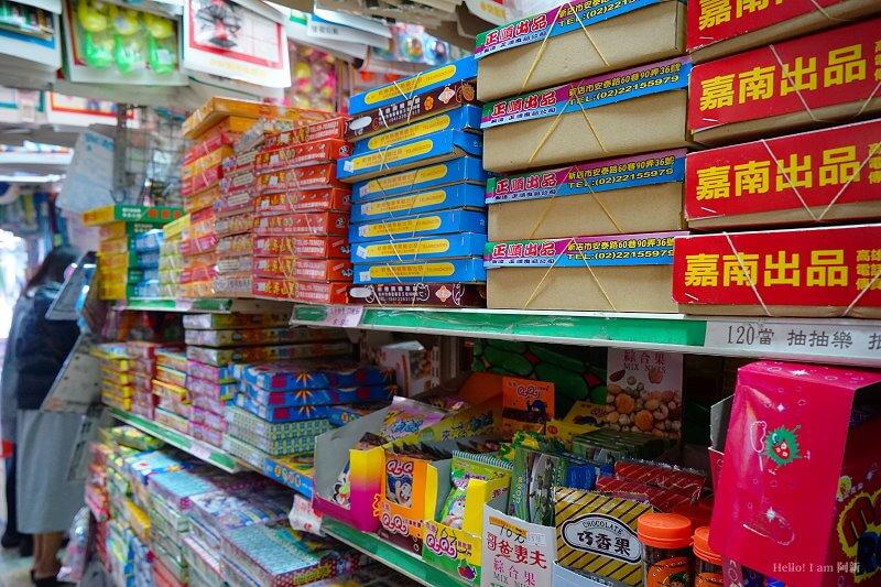 新南興糖果玩具行-12