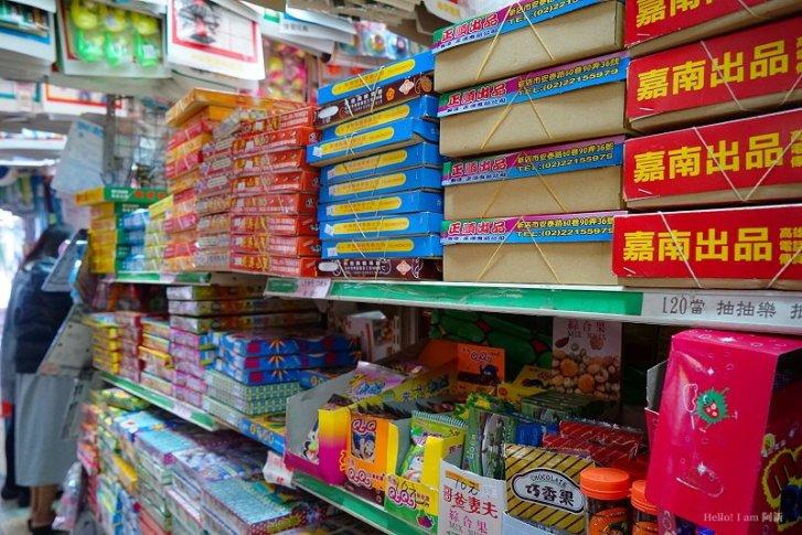 DSC08739 - 新南興糖果玩具行|隱藏第二市場旁,6、7年級生的童年回憶,走到店內仿佛回到過去,久久不能自己...