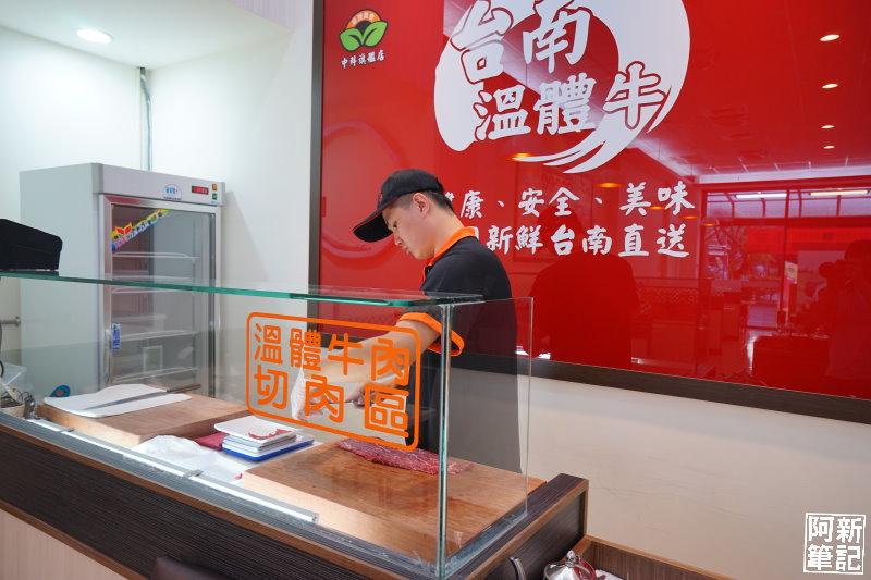 台南溫體牛中科店-08