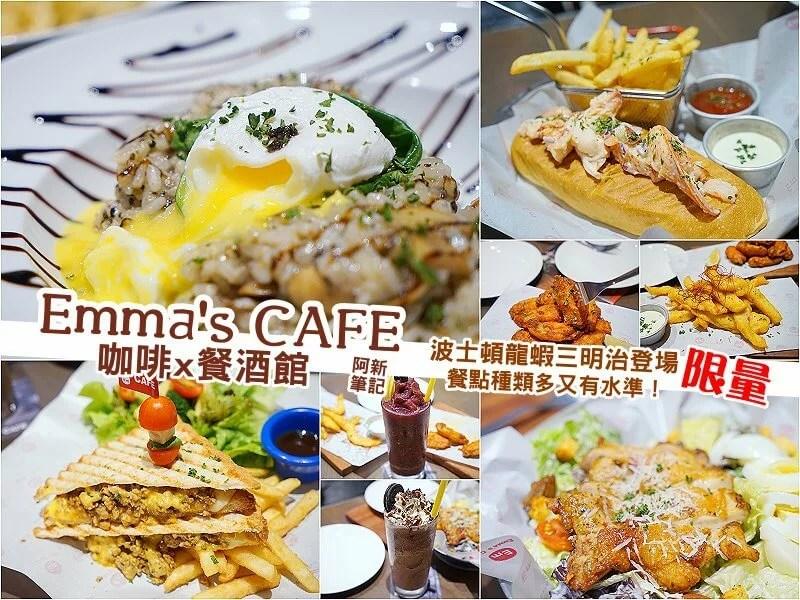 EMMAS-CAFE-01